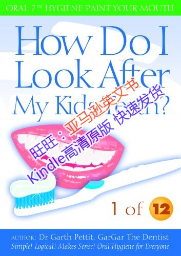 How Do I Look After My Kids Teeth? 1 of 12 yk