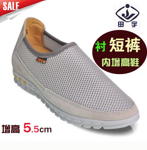 田宇增高鞋正品男式凉鞋 男鞋休闲鞋白色夏天透气套脚鸟巢鞋6847