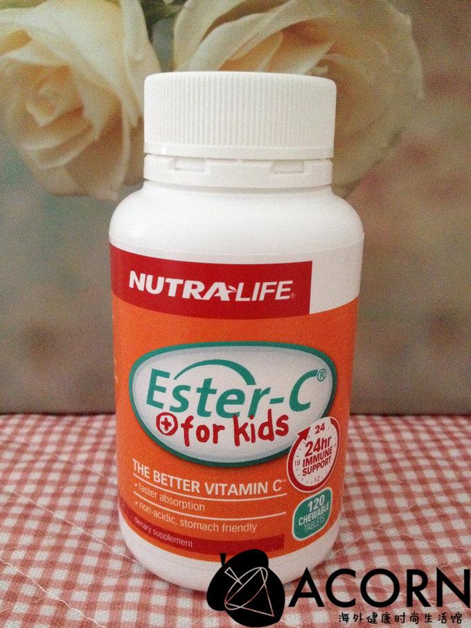 新西兰直邮纽乐NutraLife Ester-C 儿童VC 增加免疫防感冒 新包装