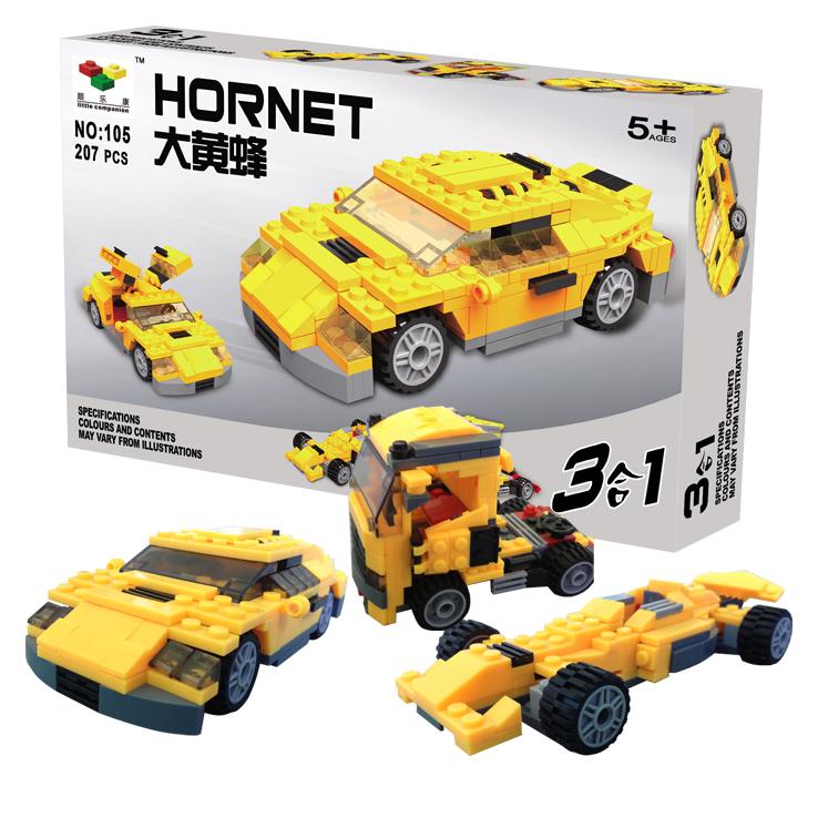 拼装玩具车_276PCS乐高式儿童益智拼装积木玩具车模型建构积木工程车包邮