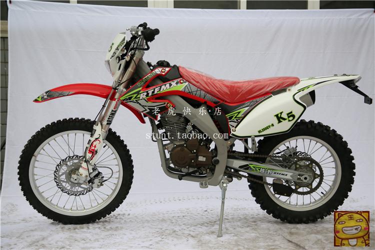 正林车架_cqr越野摩托车250cc_正林250越野摩托车_大越野摩托车250cc_ crf250越野 ...