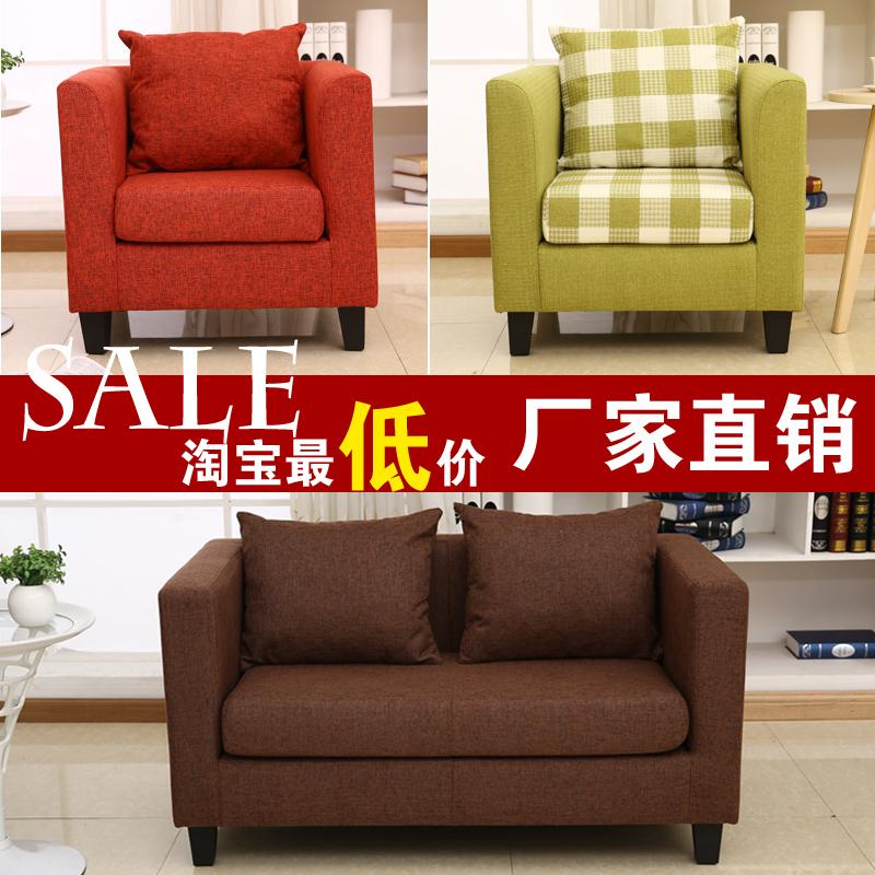 小布艺沙发单人沙发双人沙发酒店卡座沙发咖啡椅皮椅送抱枕