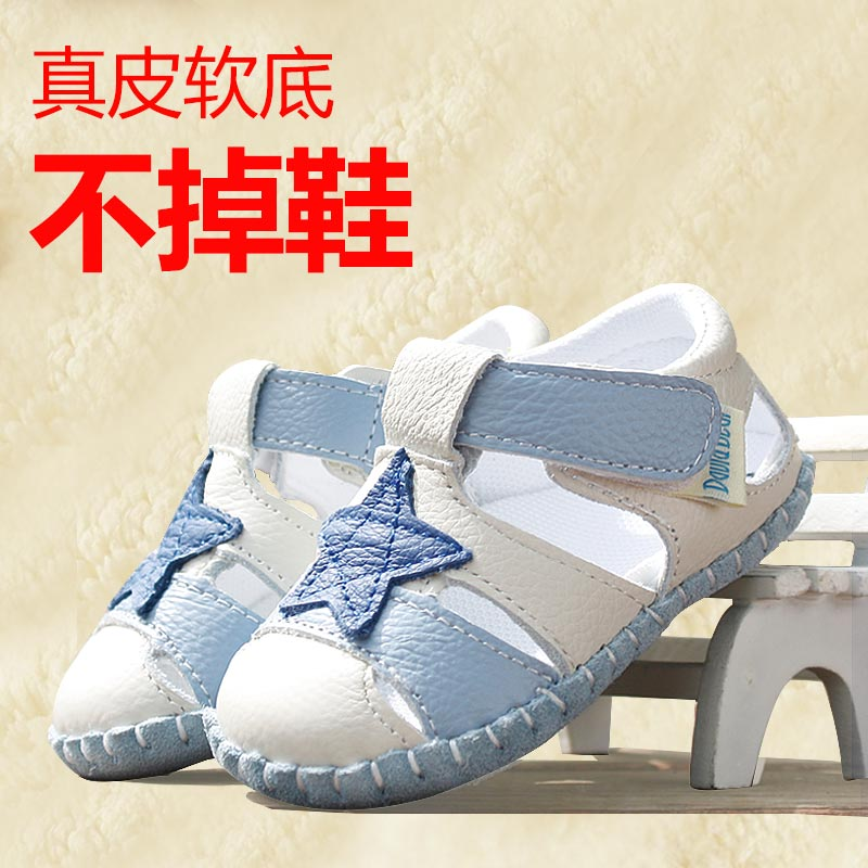 真皮0-1岁宝宝鞋子学步鞋1-2岁婴儿鞋子软底春 男女婴儿凉鞋夏季