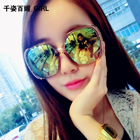 透明框明星款炫彩反光墨镜复古超大框太阳镜女圆脸潮2015优雅眼镜