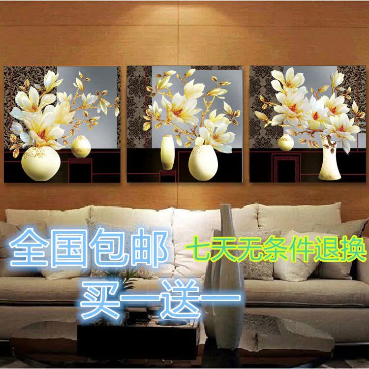 新款5D花卉系列玉兰花瓶三联画钻石画十字绣客厅餐厅