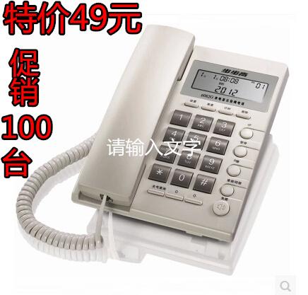 步步CD007(6082)TSDL电话机 步步高6082来电显示电话机