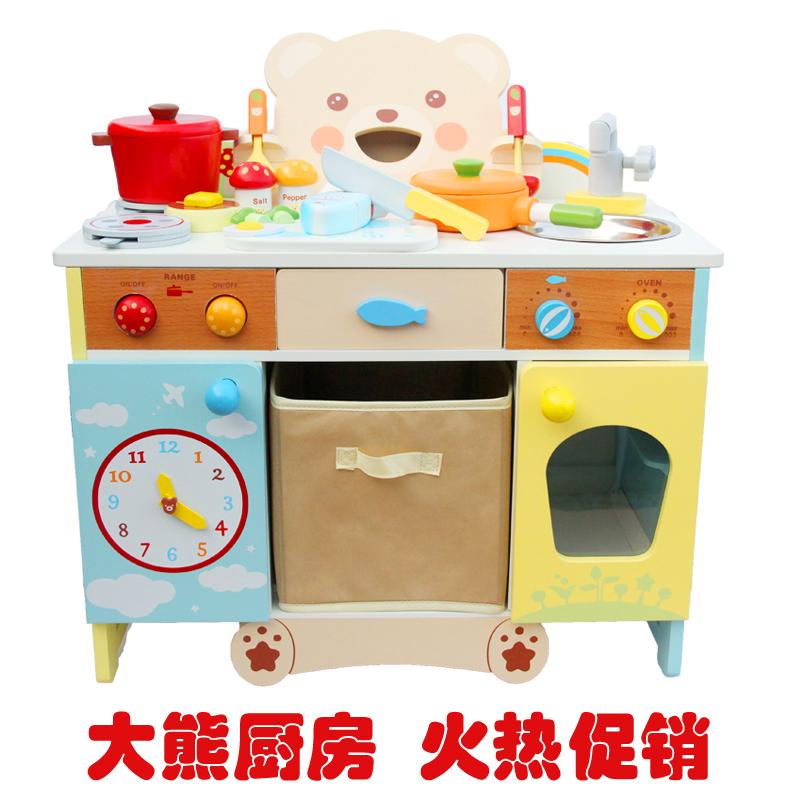 包邮Mother Garden草莓大熊豪华厨房灶台 木制过家家儿童做饭玩具
