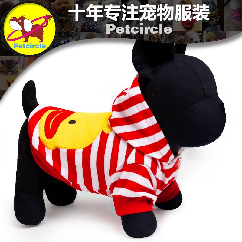 小型沙皮狗_宠物狗活体800元以下_宠物狗活体900元以下