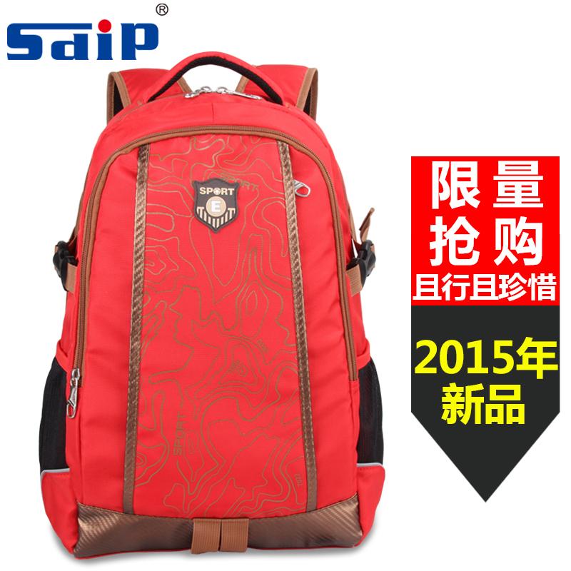 背包时尚潮流中学生书包女双肩包青年旅游包男大容量休闲包旅行包