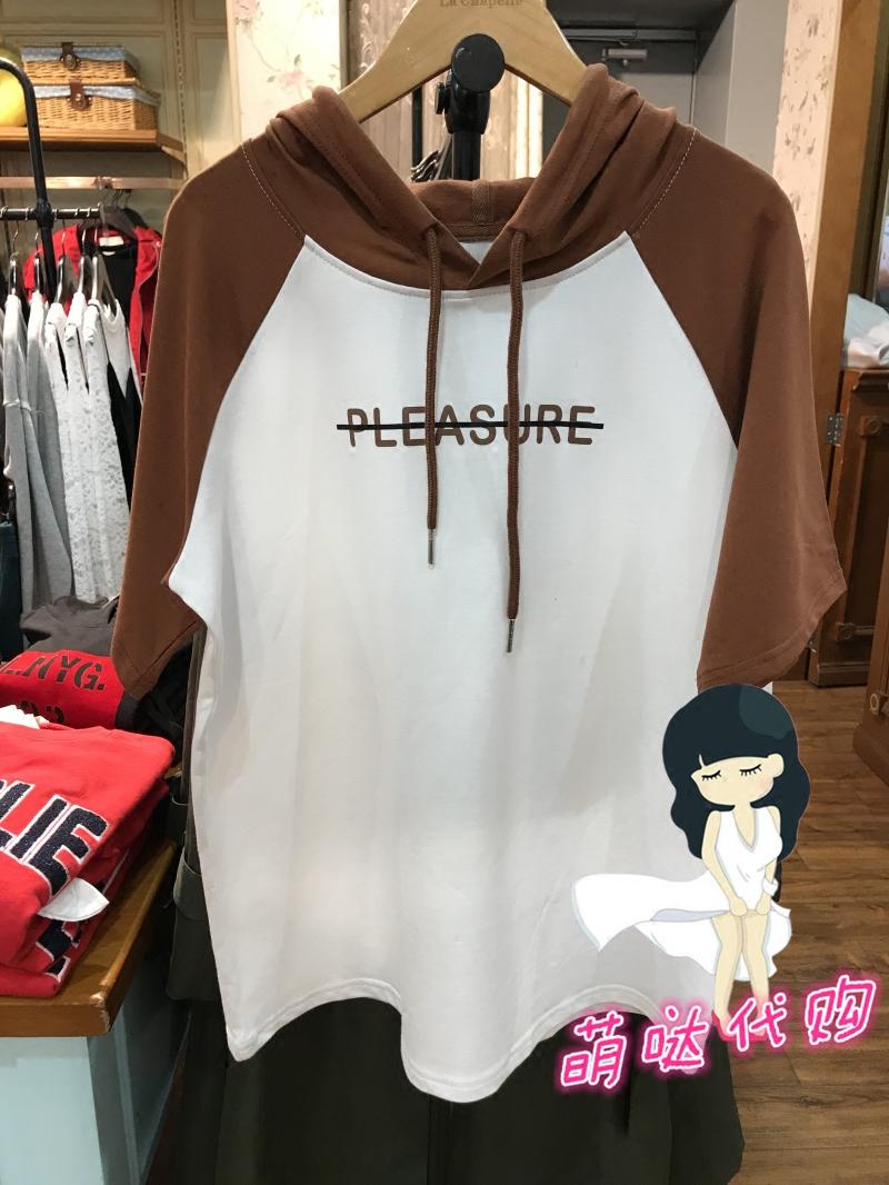 国内正品代购拉夏贝尔7m2018夏装新款连帽短袖T恤上衣女70010766
