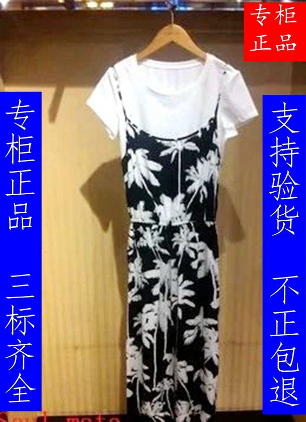 拉夏贝尔La Chapelle两件套印花韩版雪纺连衣裙 夏长裙 10008349