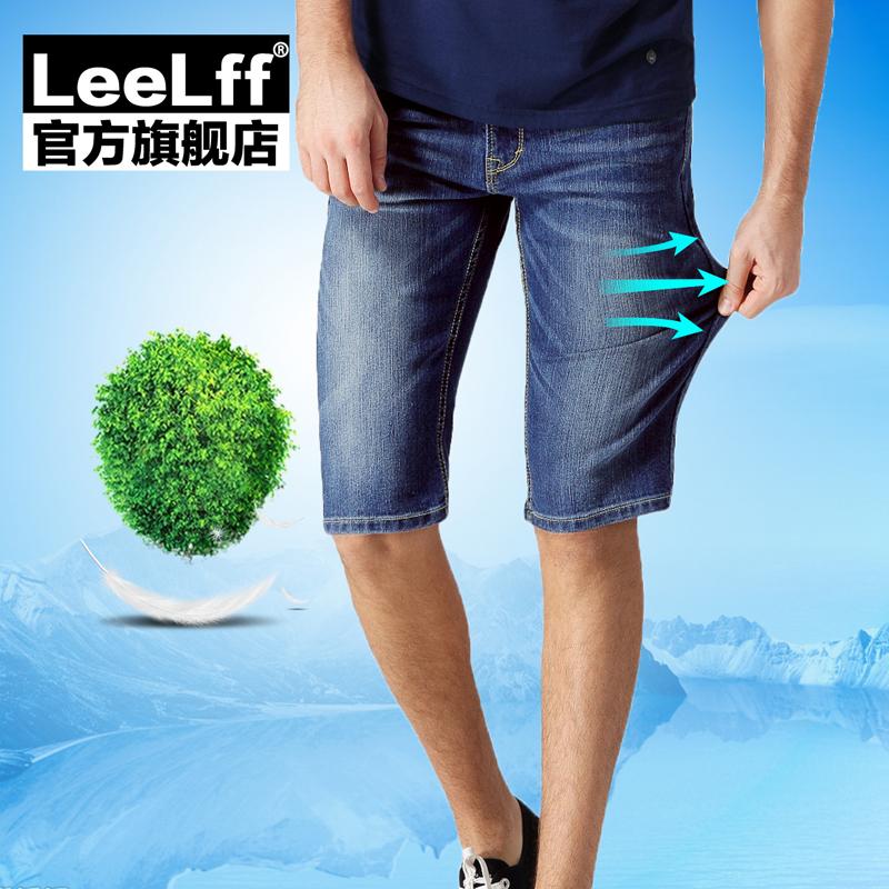 Lee lff夏季超薄款高弹力牛仔短裤男士夏天五分裤5分中裤男裤