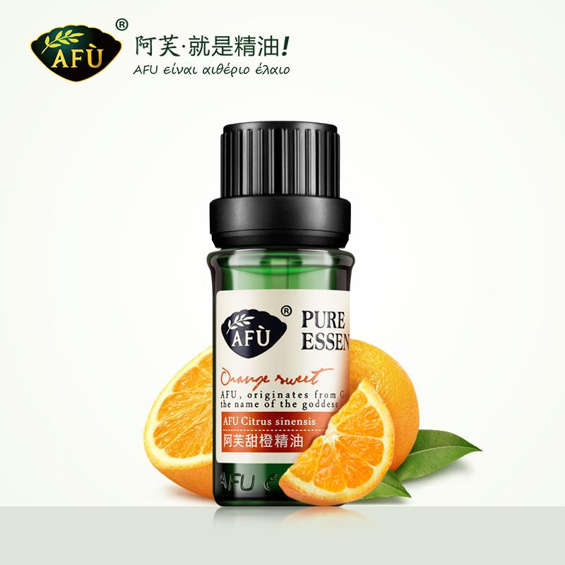 AFU阿芙甜橙精油10ml 柔嫩 提亮肤色  香薰精油 正品单方精油