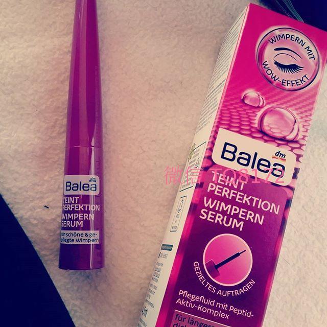 现货2德国代购Balea芭乐雅新款完美睫毛浓密增长精华液4.5ML
