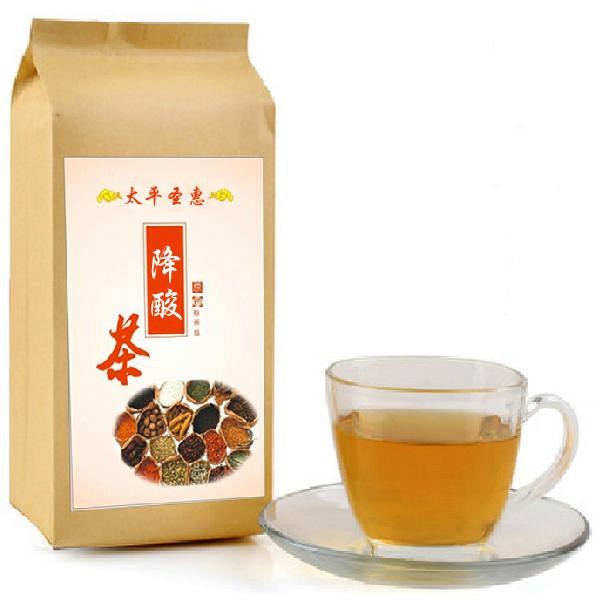 降酸茶 降尿酸 排酸茶傣祖清酸茶降男女 包邮 买2送1养益轩降酸茶