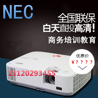 NEC M402W+ 投影机商务家用教育高清投影仪全新正品包邮