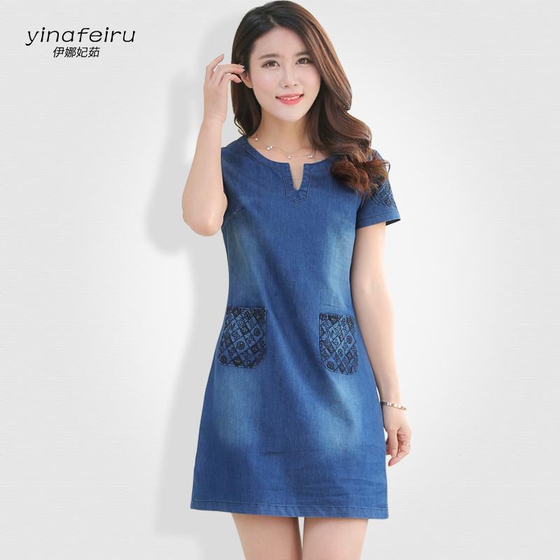 2015夏装新薄款韩版女装刺绣宽松牛仔连衣裙OL女裙短袖大码牛仔裙