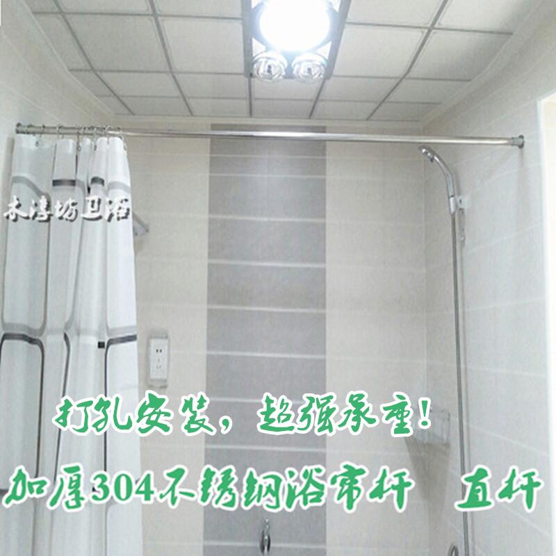 加厚304不锈钢打孔直杆型不锈钢浴帘杆卫生间浴帘杆衣柜杆窗帘杆