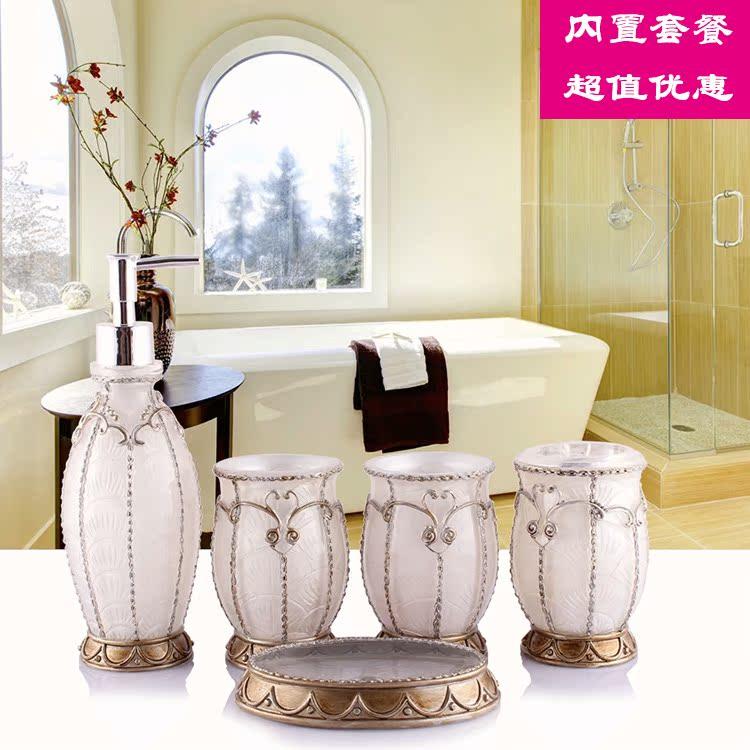 包邮卫浴五件套洗漱套装婚庆浴室用品套件欧式牙具创意漱口杯树脂