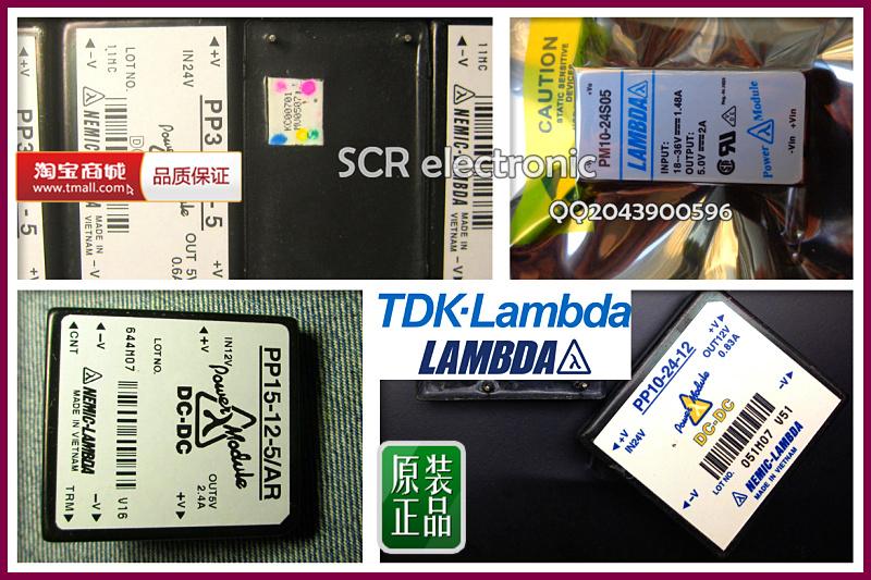 AD10-1515-5 PM20-24D15-2178 PCD6-5-1212 PPD6-24-1515 LAMBDA