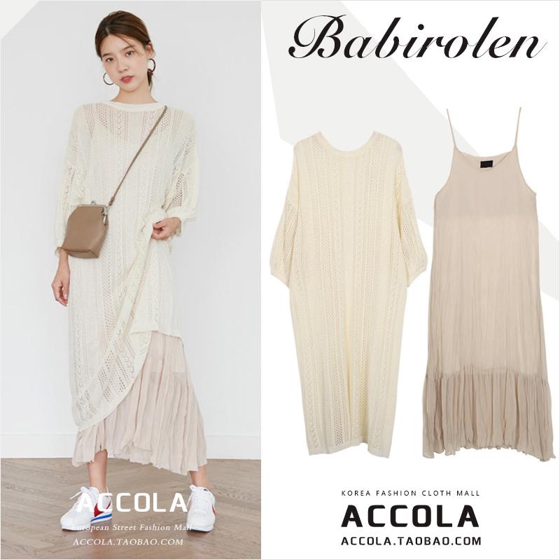 2018春夏季新款韩国chic少女系镂空针织罩衫吊带连衣裙长裙两件套
