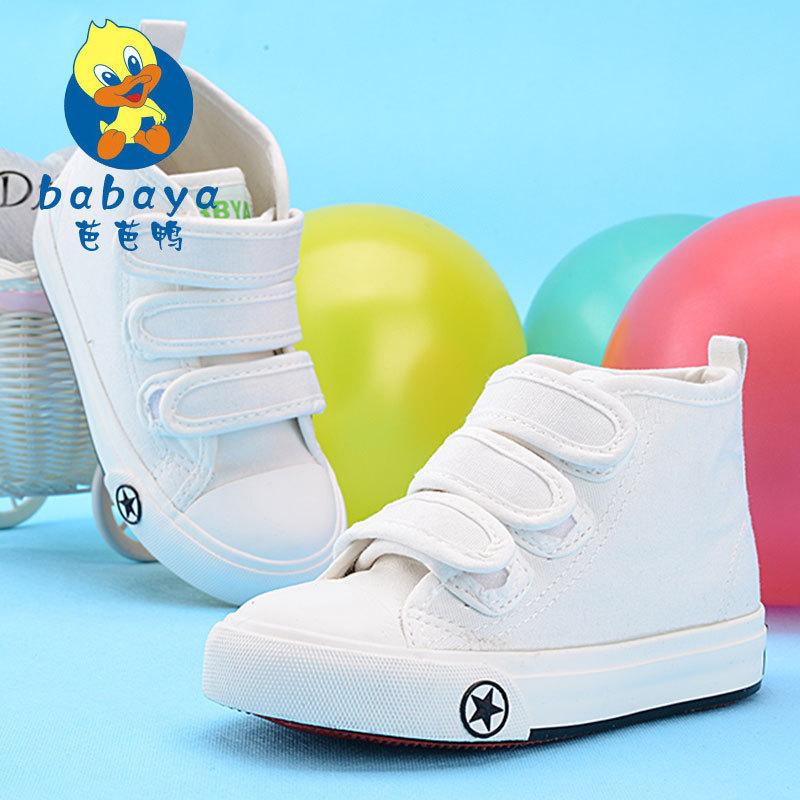 芭芭鸭童鞋2015男女童白色球鞋儿童高帮帆布鞋魔术贴板鞋运动鞋