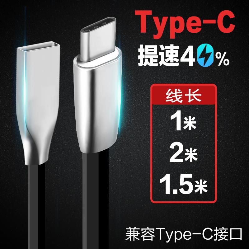 华为麦芒5 荣耀V8 P9Plus原装数据线专用充电器线原配正品快充