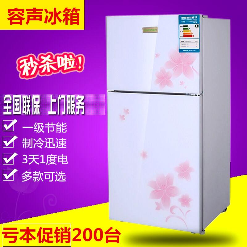 正品容声108/128/146升家用双门冰箱冷藏冷冻节能静音小型电冰箱