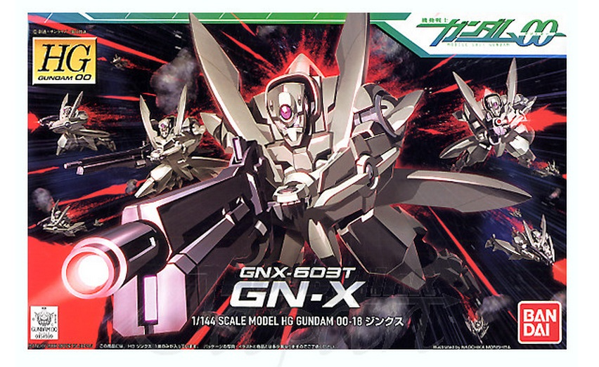 万代拼装高达模型HG 00 18 1/144 GNX-603T GN-X厄运式白虎星高达