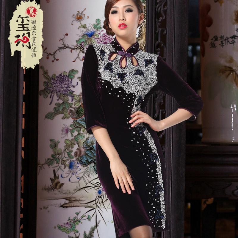 【玺】长袖旗袍 改良复古 2014秋装时尚丝绒钉珠 秋冬旗袍裙