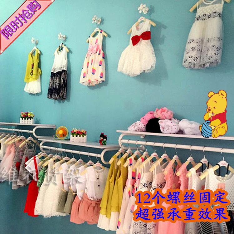 铁艺服装展示架服装店货架上墙侧挂架U型挂衣服货架女装童装架子