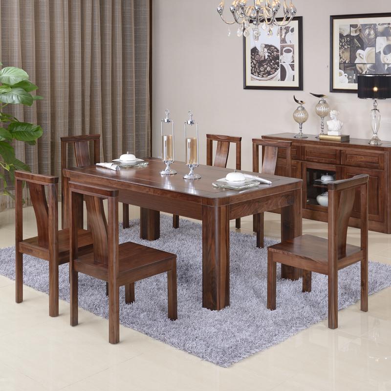 北美年华37S叶楚华现代中式纯黑胡桃实木餐桌台高端实木家具包邮
