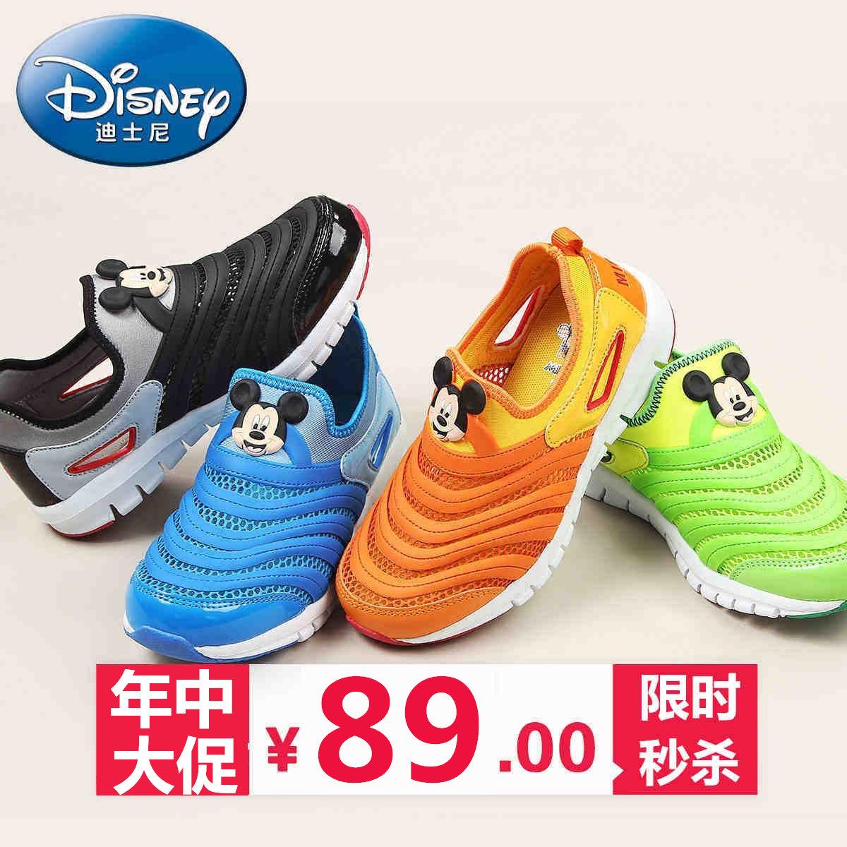 迪士尼时尚品牌儿童鞋子2015春夏新款网孔男女童运动鞋毛毛虫童鞋