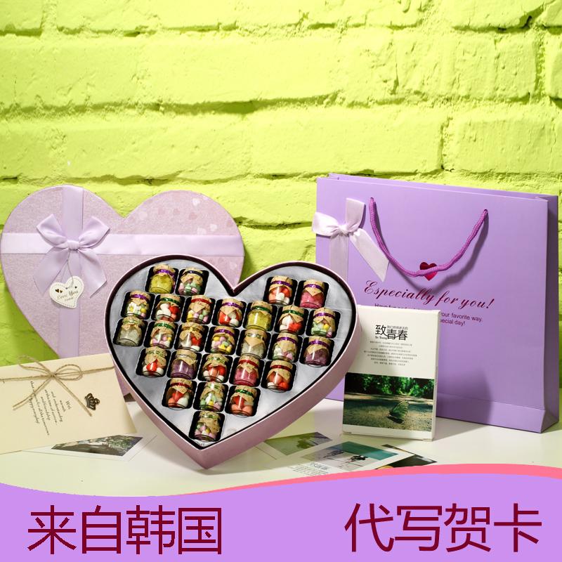 生日礼物女生浪漫礼品送女朋友惊喜闺蜜情侣老婆特别新奇创意礼物