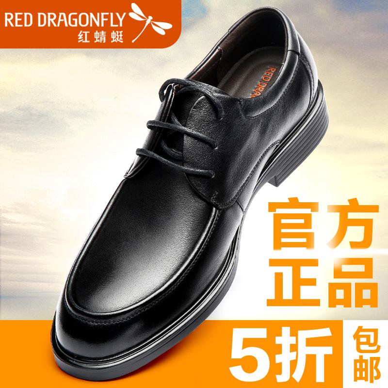 红蜻蜓男鞋2015夏季新款正品商务正装圆头系带透气单鞋男士皮鞋子