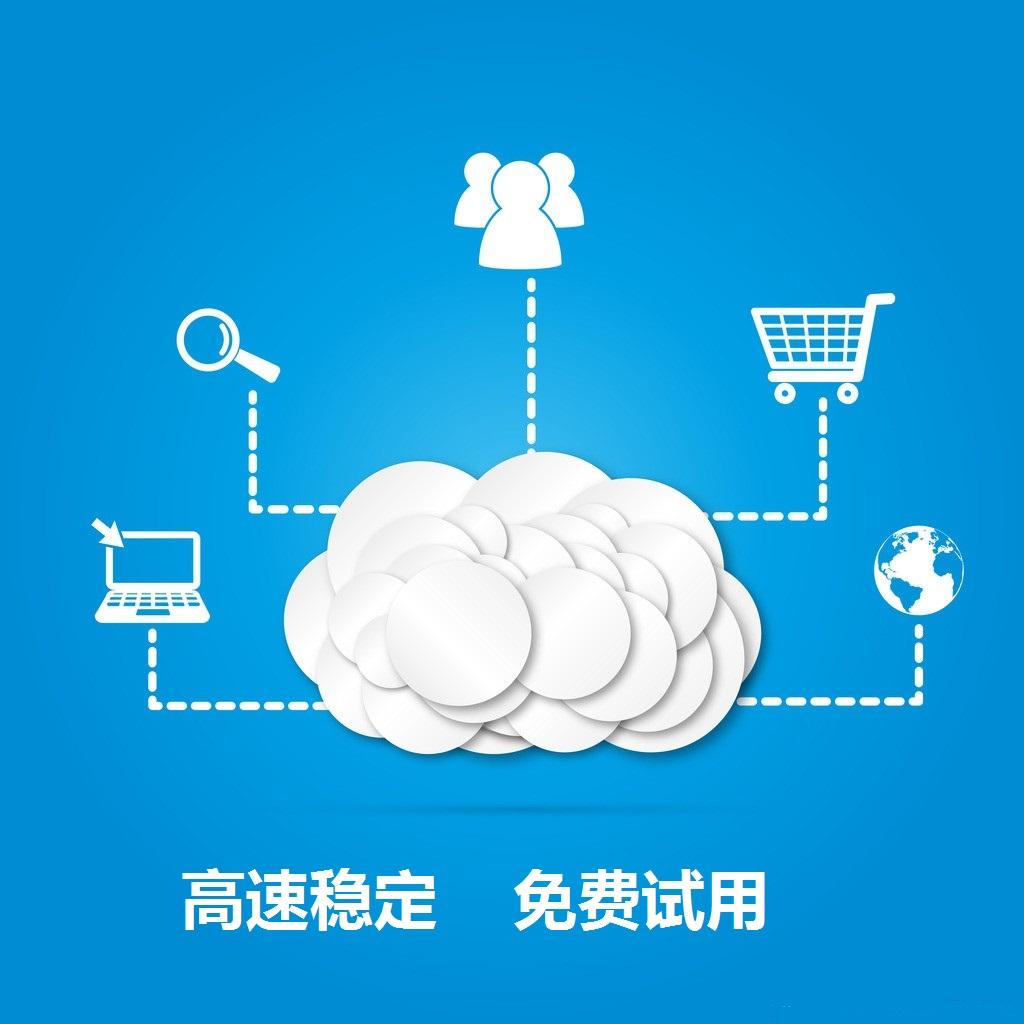 美国|日本|香港|代理|代购|多段IP|急速|包月|服务器linux网络