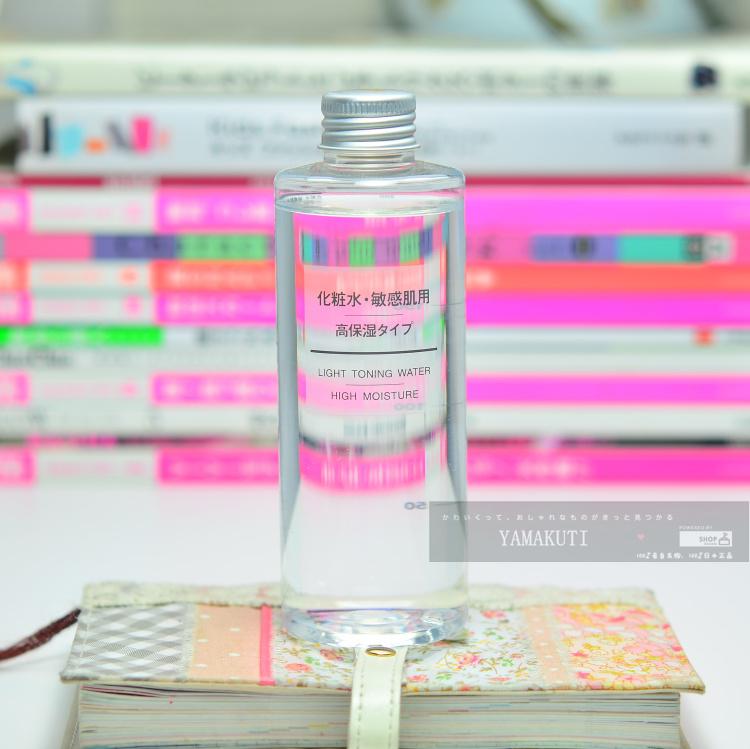 现货 日本 Muji无印良品敏感肌化妆水 高保湿型200ml