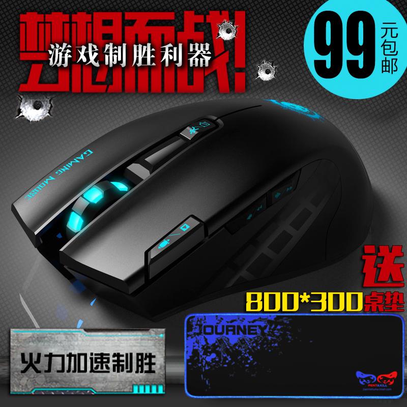 富德血冥 游戏鼠标无线 LOL CF专业电竞鼠标发光LOL笔记本电脑USB