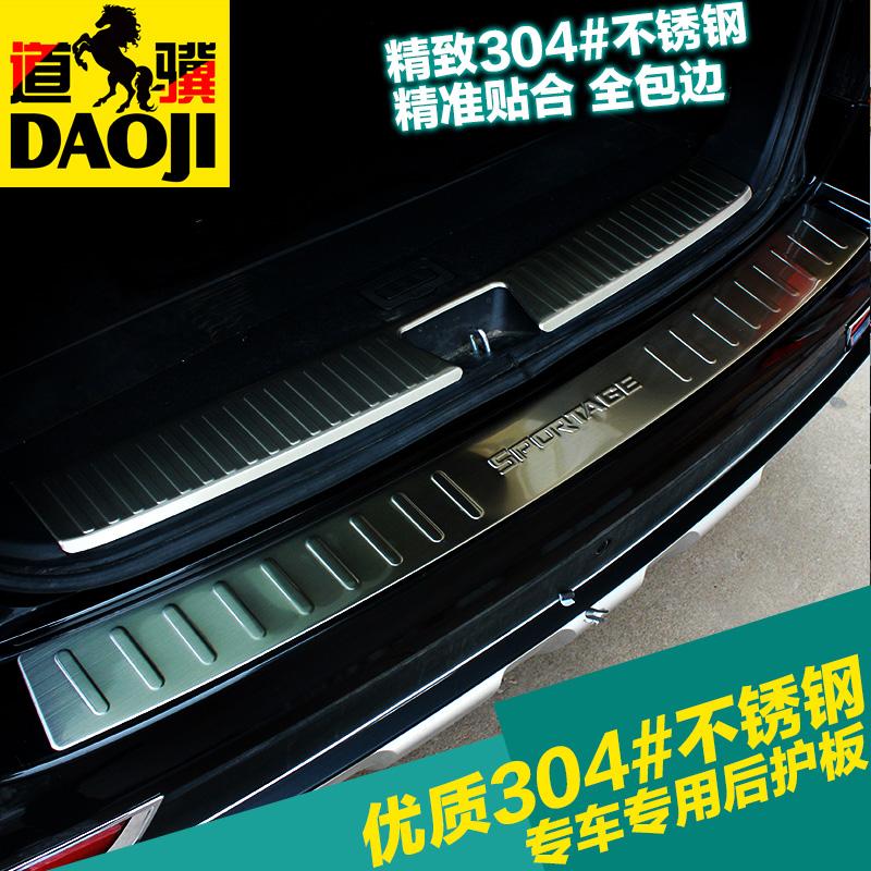 北汽绅宝X65后护板威旺M20改装用品配件幻速H2/S2/S3后备箱装饰条