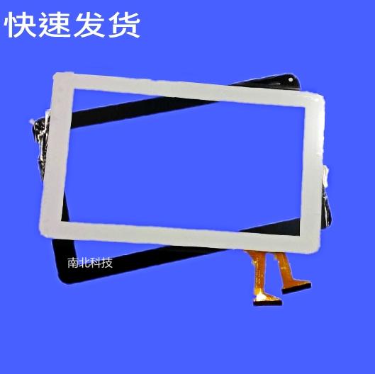 10寸平板电脑触摸屏:dh-0926A1-PG-FPC080-v2.0外屏幕触屏电容屏