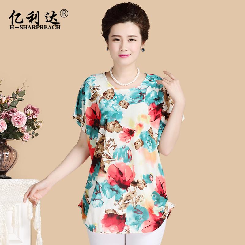中老年女装夏装t恤短袖圆领大码上衣 中年妈妈装夏新款T恤衫40-50