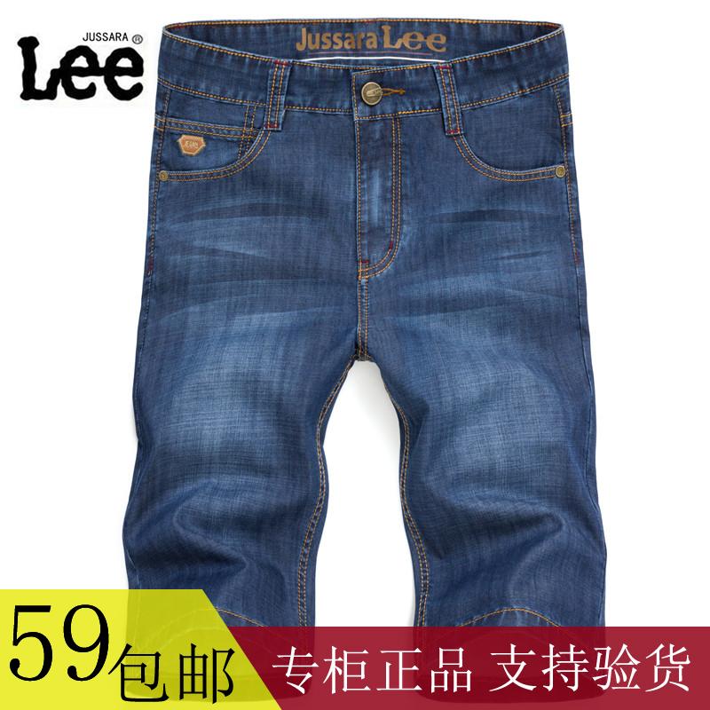夏季薄款jussaraLee牛仔裤短裤 男款大码男装韩版中裤五分裤子潮
