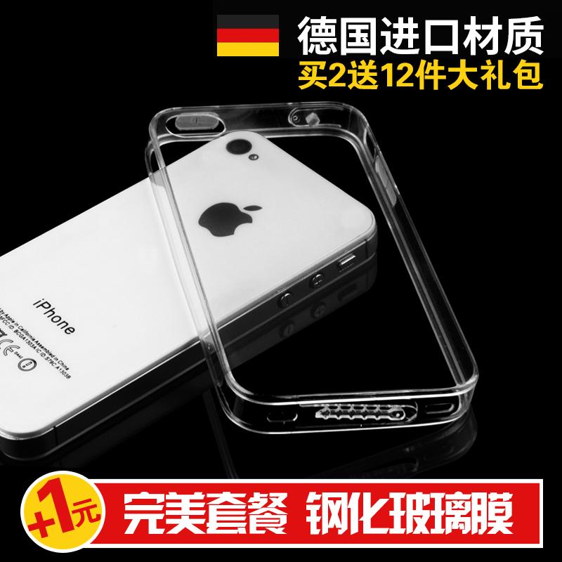 品炫iphone4s手机胯胶苹果4保护套透明新款薄外壳4全包软防摔撞