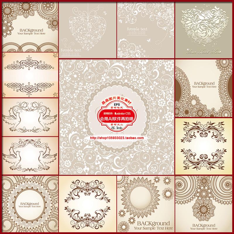 反白欧式花纹边框装饰背景图片