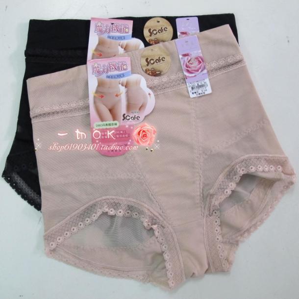 紫妮蓉专柜正品GP13001女装提臀收腹平角裤 内裤一条装
