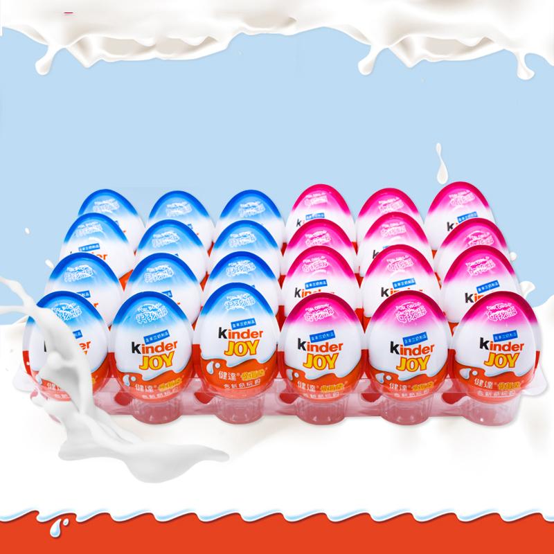 健达奇趣蛋男版女版 24颗装费列罗巧克力蛋儿童玩具休闲零食礼物