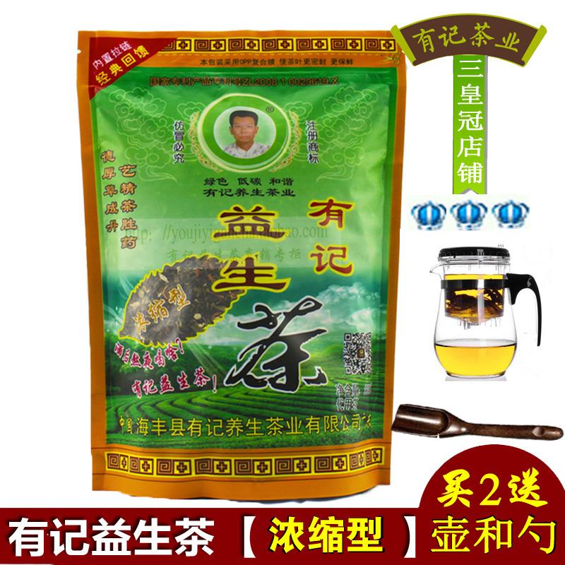有记益生茶浓缩型228克 养肝茶 养生茶 护肝茶 花茶 保健茶叶包邮
