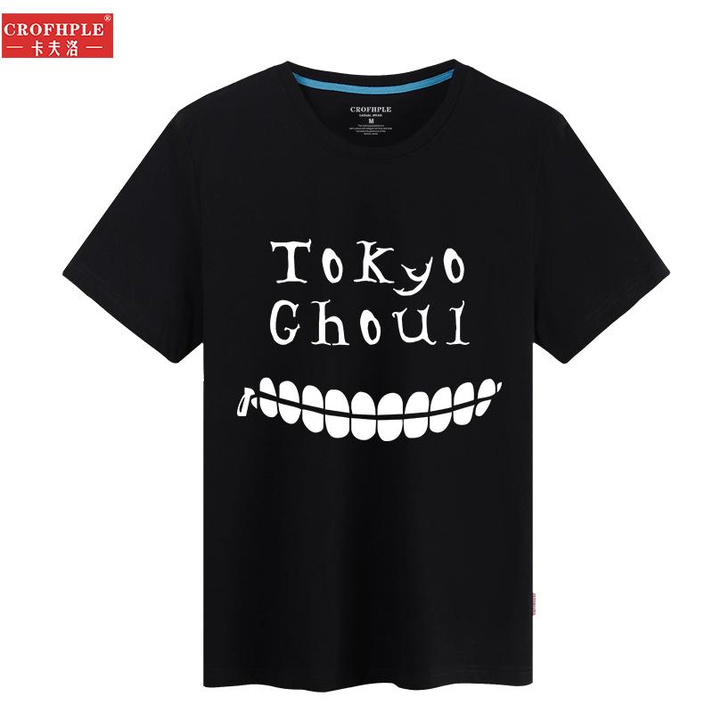 东京食尸鬼T恤短袖东京种金木研男女动漫卡通纯棉大码夏季衣服