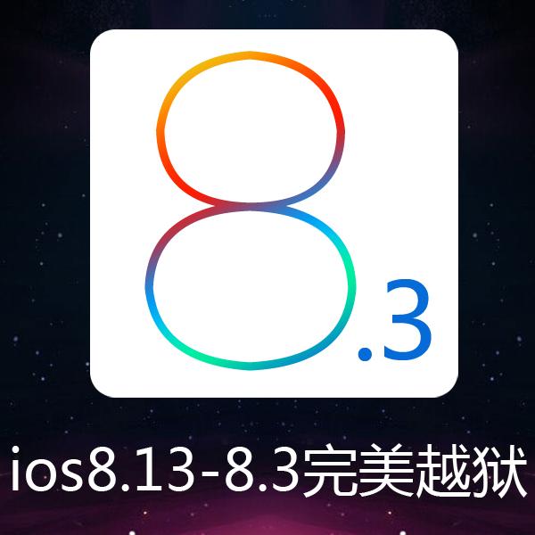 苹果5刷机_苹果4图标刷机_苹果刷机_8.3手机在线制作iphone手机图片