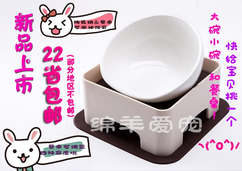 日本宠物陶瓷碗/斜口碗/扁脸猫狗食盆/斗牛碗/宠物餐桌台